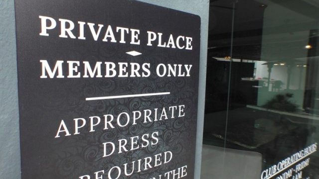 private-place